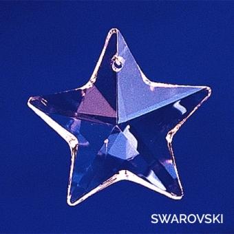 Swarovski  Stern  40mm
